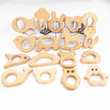 Chenkai 10pcs Wooden Teether DIY Organic Eco-friendly Nature Wood Baby Teething Pacifier Grasping Montessori Toy Accessories