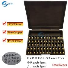 2*3*15 мм, горячее тиснение букв и цифр, медь, дата, металлическая ПЕЧАТНАЯ МАШИНКА для кодирования машины код даты принтер