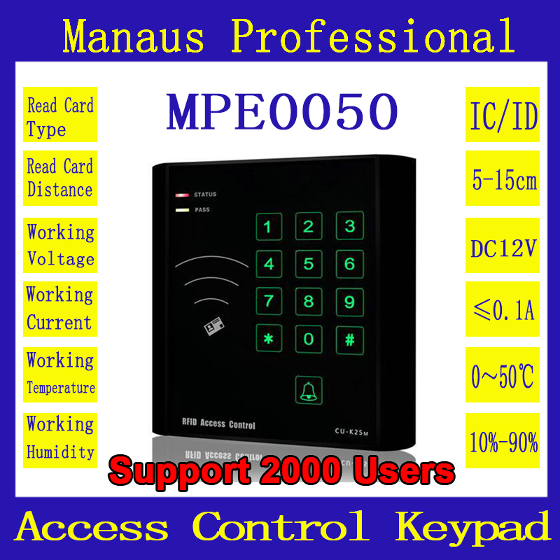 The Best IC Card Reader 13.56MHz or ID Card Reader 12.5KHz RFID Proximity Door Access Control Keypad System Entry Door Lock E-50 access control all in one machine reader entry door keypad lock access control system for office family & 10 promixity card