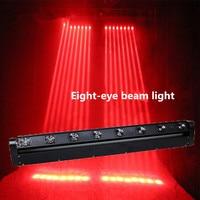 LED DJ LED RGBW Beam Moving Head Light RGB Wash Disco Light DMX Controller Effect For Paty KTV Stage Lighting 8x12W Stage Light