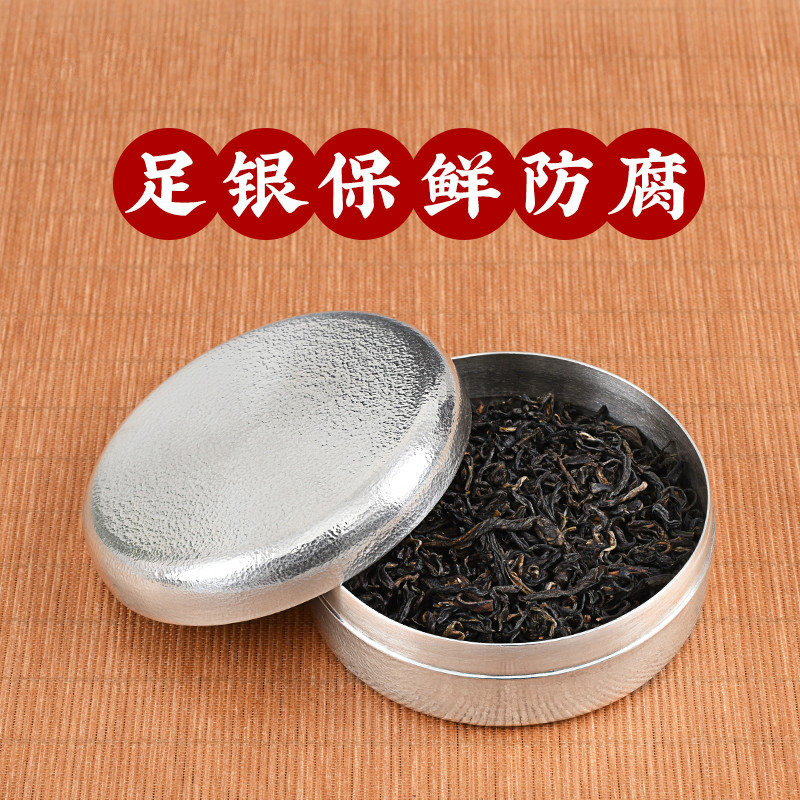 Small Round Box Portable Pure Silver Tea Box Semi-manual Foot Silver 999 Tea Tank Travel Storage Tank