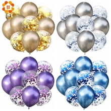 10Pcs 12inch Metallic Colors Latex Balloons Confetti Air Inflatable Ball For Birthday Wedding Party Balloon Supplies