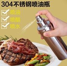 Kostenloser Versand Standard 304 Edelstahl 250 ml Spray Pumpe feinen Nebel Olive Pumpspray Flasche Öl-sprüher Pot Kochen werkzeug