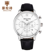 HOLUNS JY001 Watch Geneva Brand Chronograph watches men's business casual large multi needle quartz watch thin relogio masculino