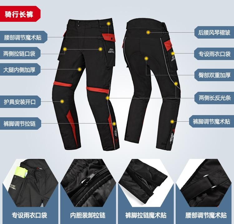 MC1901B详情9-长裤亮点-普惠体.jpg