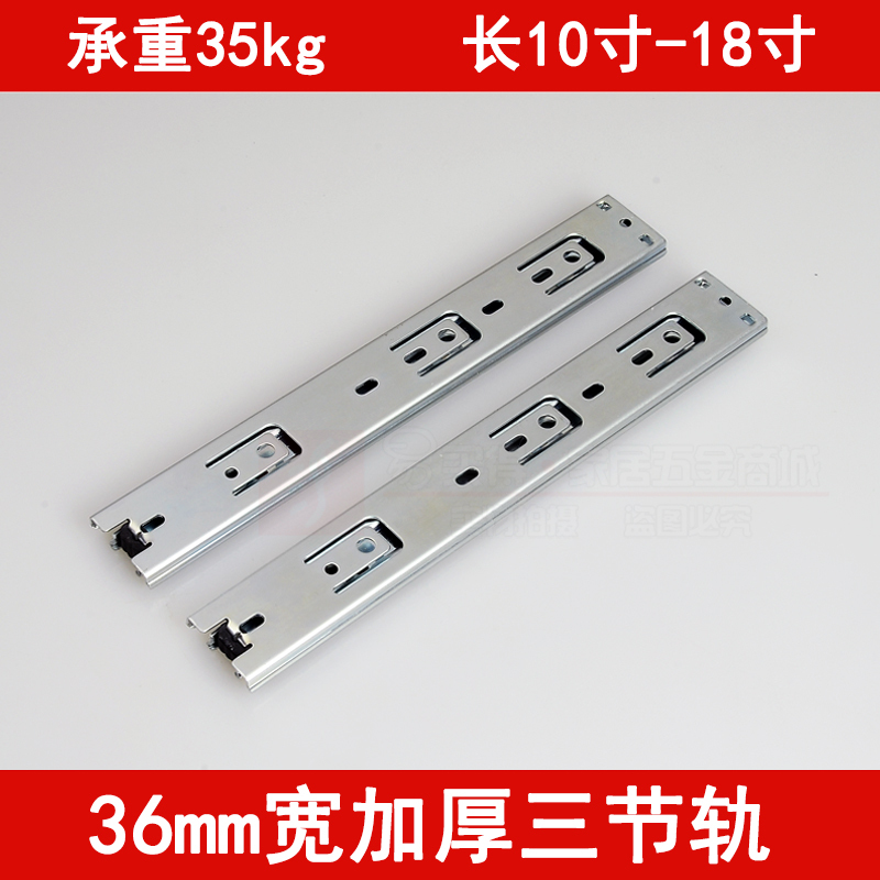 Wide 36mm thick cabinet drawer track mute ball three rails wardrobe furniture slide rails guide 1 m 1000 drawer track ball slide rail drawer drawer slide three track mute black and white