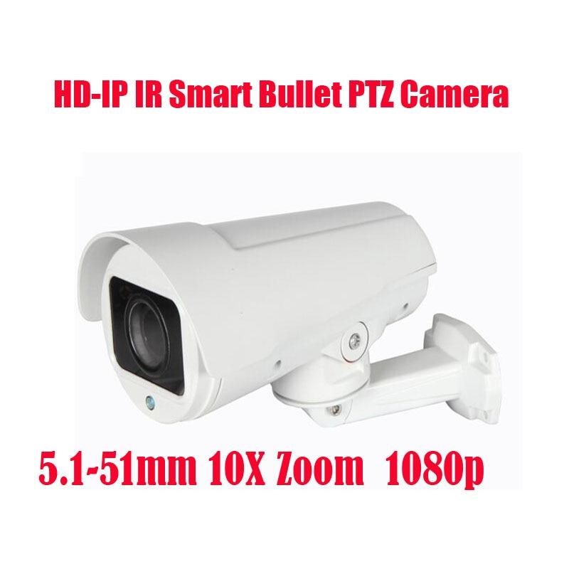 Free shipping New IR 30M 10x Optical Zoom IP pan zoom  Bullet Camera 1920*1080P 2MP/ 2.0 Megapixel  5.1~51mm H.264Free shipping New IR 30M 10x Optical Zoom IP pan zoom  Bullet Camera 1920*1080P 2MP/ 2.0 Megapixel  5.1~51mm H.264