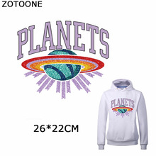 ZOTOONE Planets Iron on Transfers Patches Space Patch for Clothing Shirts Diy Decorations Heat Clothes Irons Parches Kids