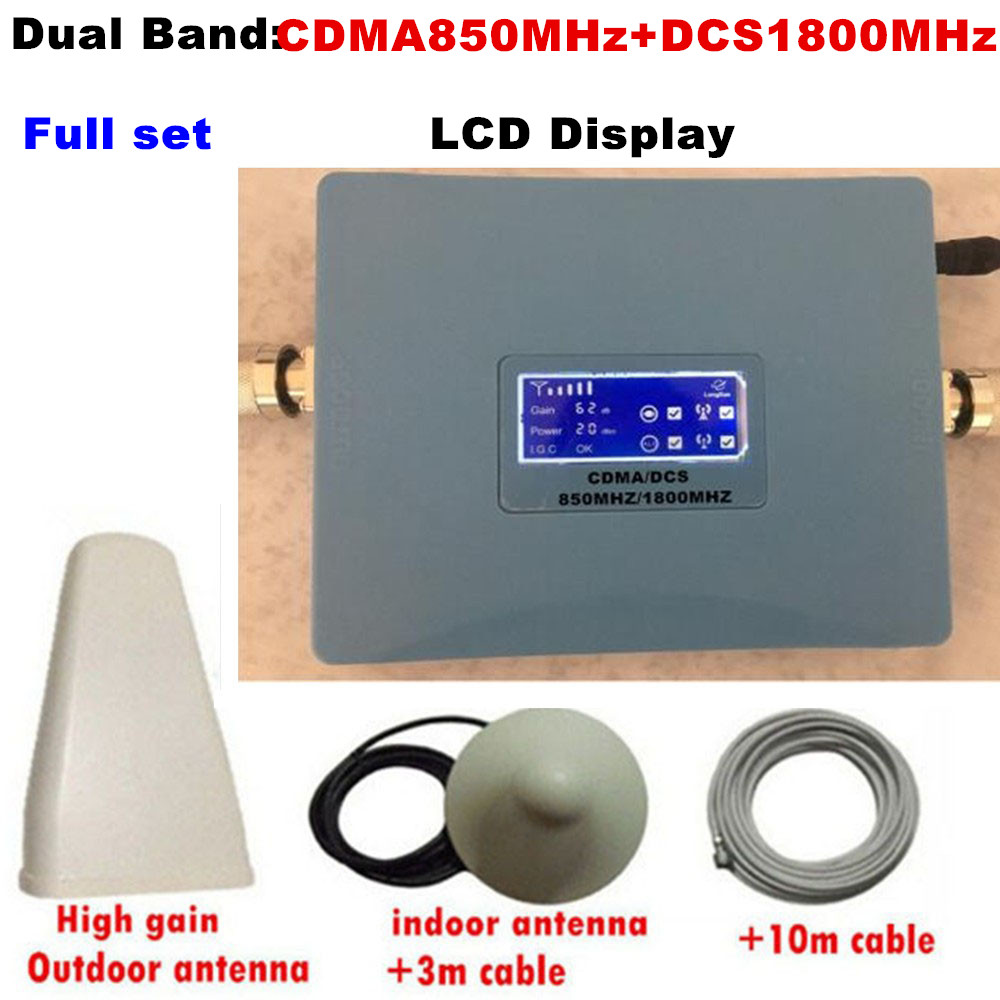 LCD Display High Gain Dual Band CDMA,DCS Signal Booster KIT CDMA 850MHZ DCS 1800MHZ SIGNAL Repeater Amplifier Double Signal Bar
