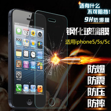 Arc 0.33mm For iphone 4 5 6 Tempered Glass For iphone 4 5 6 Screen Protector Toughened Protective Glass For iphone 6  4.7″