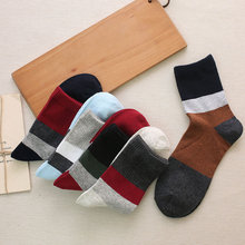 1Pair Autumn Winter Men Middle Tube Socks Cotton Stitching Stripe Casual Business Warm Thick Comfortable