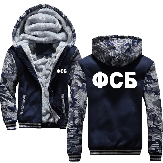 huge selection of 16653 8dac8 Neue winter Russische Geheimdienst FSB Hoodies Männer Mode Marke Pullover  Solide Strickjacke Sportswear Sweatshirt Trainingsanzüge