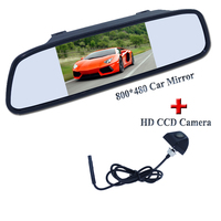 5 Inch HD Led Mirror Monitor 2ch Video Input 800 480 For 170 Angle Night Vision