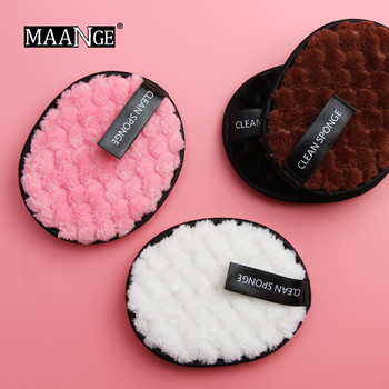 1/3pcs Soft Fiber Lazy Makeup Remover Puff Facial Wash Puff Double Sided Makeup Sponge Easy to Use Beauty Make Up Remover Tools
