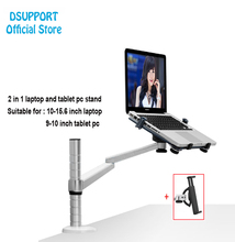 360 Rotation Aluminum Alloy 2 in 1 Tablet PC Holder + Laptop Stand Holder Dual Arm Office Desktop Lapdesk Bracket OA-1S
