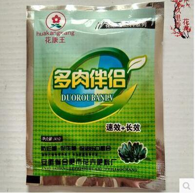 1 pacco 30g Pianta Grassa Speciale Concime Granulare a sgancio rapido solubile i