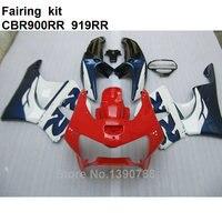 ABS פלסטיק fairing עבור הונדה אדום לבן שחור CBR ערכת 99 מעטפת CBR900RR 919RR CBR 900RR 98 1998 1999 IY35