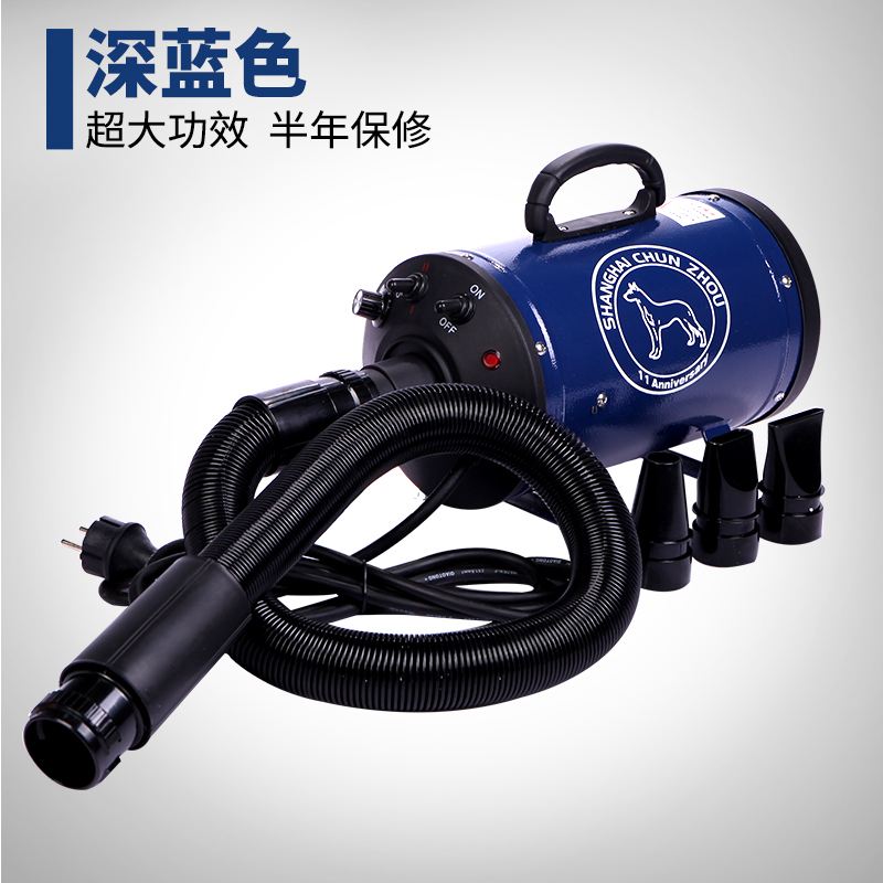 Free Shipping New Version BS-2400 2200w Low Noise Per Dryer Pet Blower With EU Plug Dog Cat Variable Speed Dryer Pet Grooming pet hair dryer blower sale 2400w variable speed quickly drying ru shipping