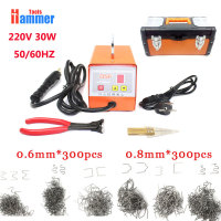 220V The New Plastic Welding Machine For Pdr Plastic With Welder Staple Hot Stapler