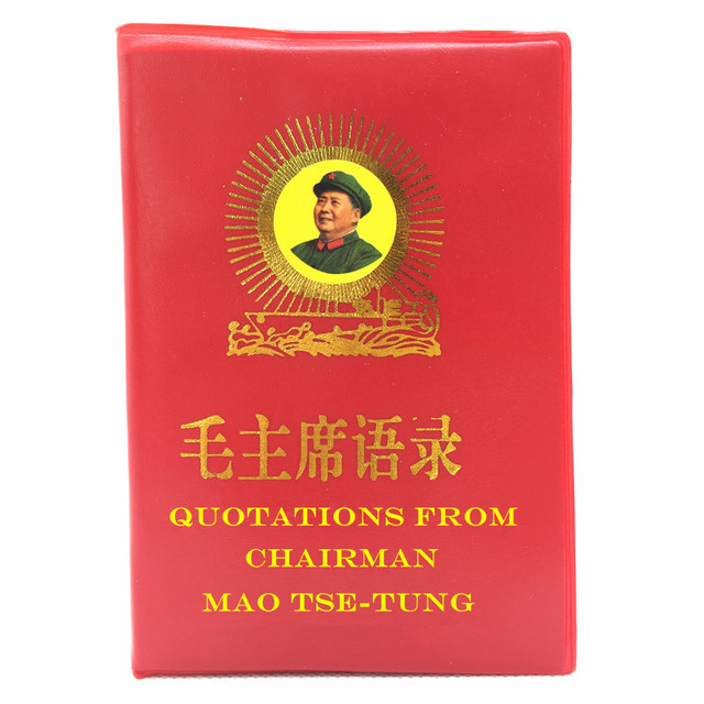 Цитаты от Chairman Mao Tse-Tung маленькая красная книга китайские/английские книги для взрослых