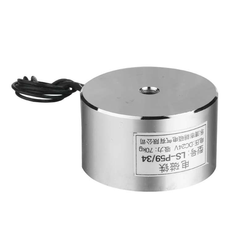 цена на 12V 24V DC 70kg holding force suction Electro magnet solenoid for industrial automation system electric magnet