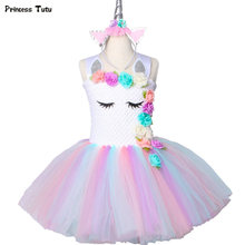 722435b14b Flor chicas unicornio vestido Pastel Arco Iris niñas princesa vestido de  fiesta de cumpleaños de los niños Halloween disfraz de .