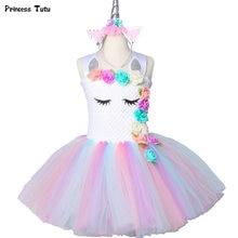 553ee8798be4b Flower Girls Unicorn Tutu Dress Pastel Rainbow Princess Girls Birthday  Party Dress Children Kids Halloween Unicorn