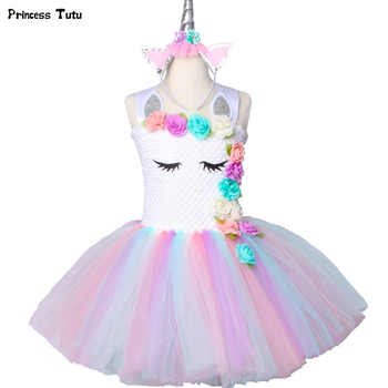 Flower Girls Unicorn Tutu Dress Pastel Rainbow Princess Girls Birthday Party Dress Children Kids Halloween Unicorn Costume 1-14Y - DISCOUNT ITEM  49 OFF All Category