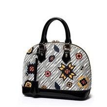 Wave Pattern Stylish Shell Bag Women Designer Ladylike font b Handbag b font Trendy Fashion Lady