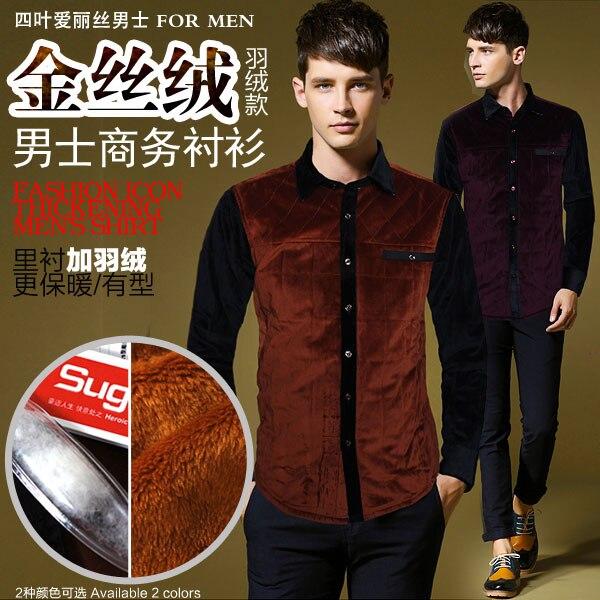 Online Get Cheap Flannel Long Johns -Aliexpress.com | Alibaba Group