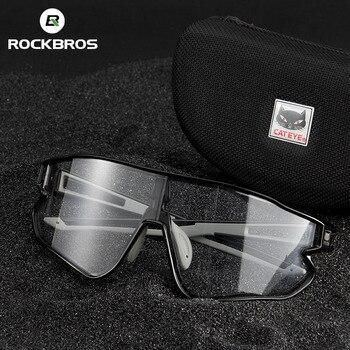 CATEYE משקפיים אופני UV400 Photochromic ספורט משקפי שמש UV400 טיולים רכיבה על אופניים ריצה משקפי לקטב משקפי אופניים משקפיים-במשקפיים לרכיבה על אופניים מתוך ספורט ובידור באתר
