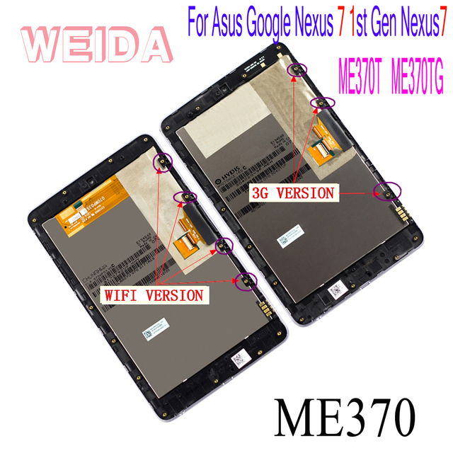 WEIDA For Asus Google Nexus 7 1st Gen Nexus7 2012 LCD Touch Screen Assembly Frame ME370T ME370TG