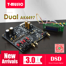 2019 NEW Dual AK4497 Bluetooth 5.0  DAC Decoder board Support XMOS / Amanero I2S USB Input / XLR balanced Output