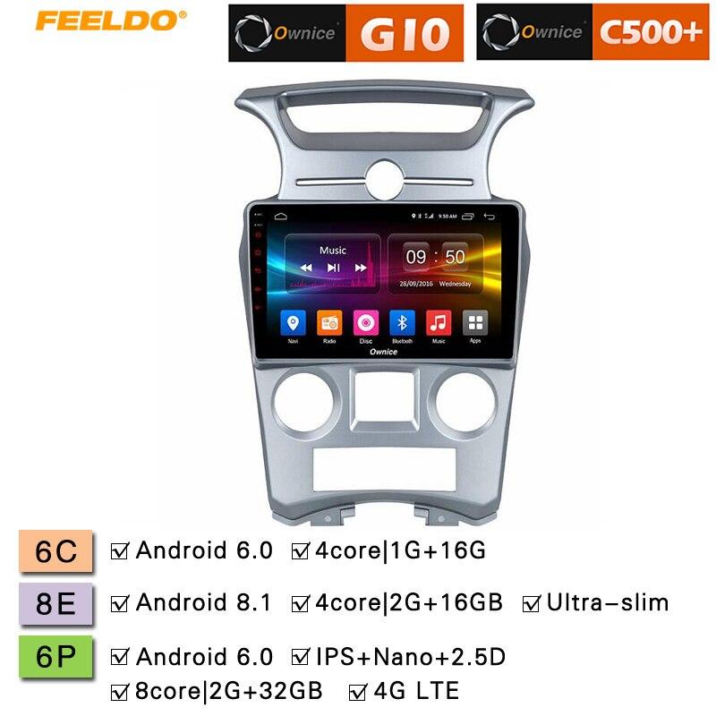 FEELDO 9 2.5D Nano ips Экран Android 6,0 Octa Core/DDR3 2G/32G/4G LTE Прокат медиаплеер для Kia Carens 2007 2011 в