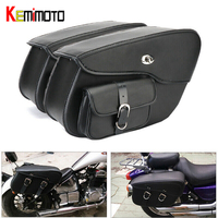 Waterproof Cruiser Motorcycle Saddlebag Leather Side Luggage Bag For Honda shadow For Vulcan 2006 For Yamaha Vstar For Sportster