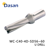 WC C40 4D 56 57 58 59 60 mm U Drill Type Metal Drilling Shallow Hole Indexable Insert Drills For WCMT080412 Carbide Insert