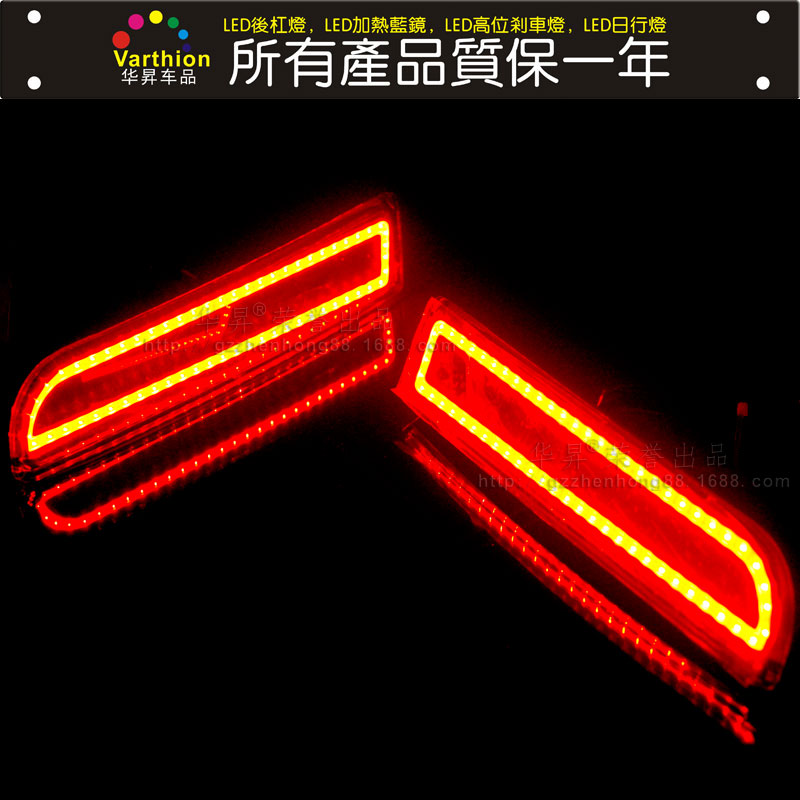 LED rear bumper light with 3 functions (running light + brake light + moving turn signals) for Mitsubishi Lancer EX, 3 versions цена