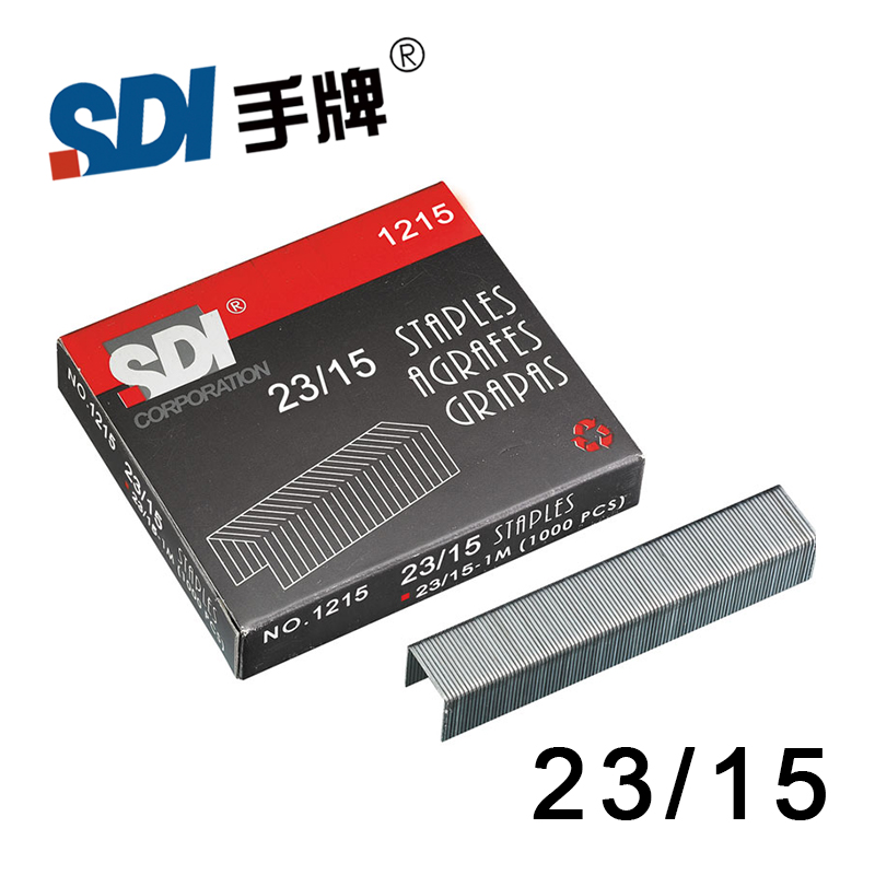 1Box Taiwan SDI 23/15 Heavy Duty Staple Office Stationery In Big Stapler Silver Metal 1000Pcs/Box 1215 Staples