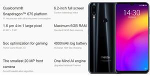 Image 2 - В наличии глобальная версия meizu Note 9 4 Гб 64/128 ГБ 48.0MP камера с отпечатком пальца Snapdragon 675 Восьмиядерный 6,2 дюйма 2244x1080p FHD
