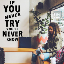 Cartoon If you never try know Vinyl Wall Sticker Home Decor Stikers for Living Room Company School Office