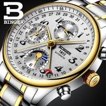 Moda hombres de la Marca de Lujo logo Relojes de oro hombres Mismo-Viento Automático Reloj Deportivo Completo Calendario de Mesa Masculino