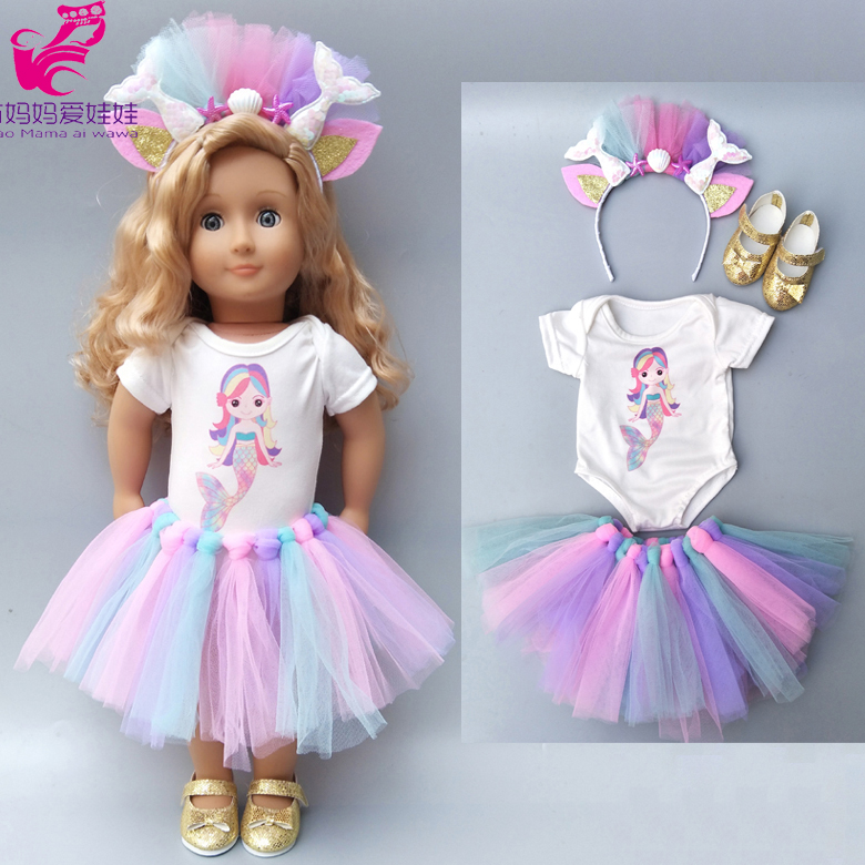 45cm doll dress for 43cm Baby set 18 inch mermaid toys wear