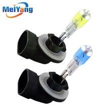 H27 881 894 суперяркие белые противотуманные галогеновые лампы Высокое Мощность 27В автомобильные головной светильник лампа DRL дневные ходовые светильник s Желтый 12V