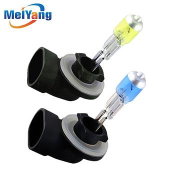 цена на H27 881 894 Super Bright White Fog Halogen Bulb Hight Power 27W Car Head Light Lamp DRL Day Running Lights Yellow Amber 12V