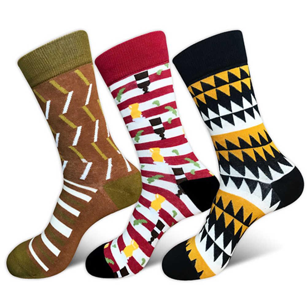 1 пара, несколько цветов, брендовые велосипедные спортивные носки, дышащие влагоотводящие носки для велосипедистов, полосатые носки средней длины