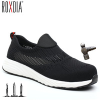 ROXDIA/брендовые летние легкие мужские и женские ботинки для работы и безопасности из стали; дышащая мужская женская обувь; большие размеры 36-45...