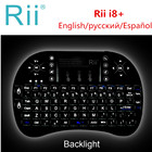 Original Rii keyboard 2.4G Wireless Keyboard Backlit TouchPad English Russian Spanish for Android TV BOX x96 mini T9 Windows