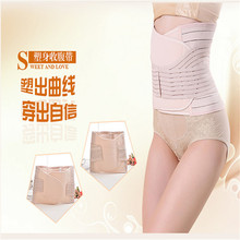 Maternity Postpartum belt women waist slim body shaper Belly Abdomen Pelvis Postpartum Belt Body Recovery bandage slimming Belly парфюмерная вода narciso rodriguez narciso poudree 50 мл женская