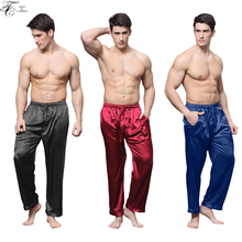 Tony&Candice Satin Silk Men Sleep Bottoms Pajama For Men Pants Long lounge Pyjamas Soft Sleepwear Satin Fabric  Casual Pants
