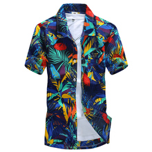 Мужские Гавайские шорты для серфинга, спортивные пляжные летние пляжные рубашки, блуза с коротким рукавом, топ, блуза, мужская рубашка, Мужская Пляжная футболка для серфинга
